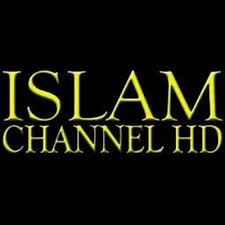 emanchannal list of muslim tv channels muslim brotherhood tv channel