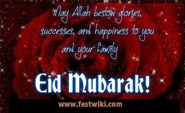 eid best wishes quotes mubarak wishes wallpapers http://www.festwiki.com/eid-best-wishes-quotes.html/