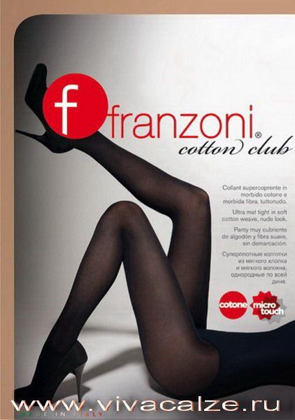 COTTON CLUB Плотные тёплые непрозрачные эластичные колготки с большим содержанием хлопка. Однородные по всей длине, с ластовицей.