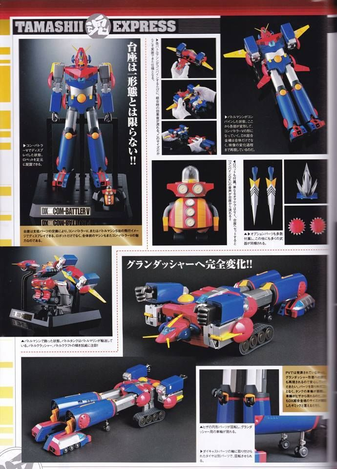 DX Soul of Chogokin - Combattler V | Robot-Japan