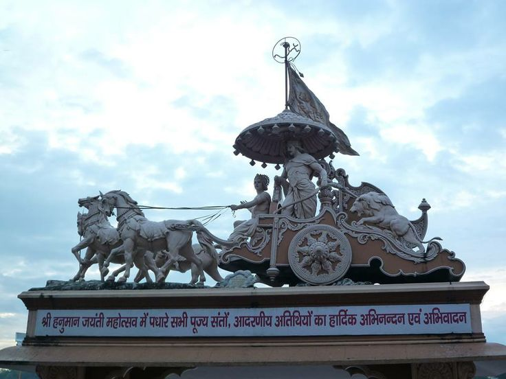 controversy over the bhagvad gita I thought i would share some of my thoughts here is an extract of the bhagavad- gita the context: arjuna is a mighty warrior who is travelling in.