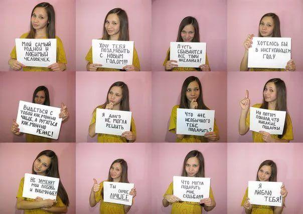 Видео поздравление парню на день рождения от девушки идеи