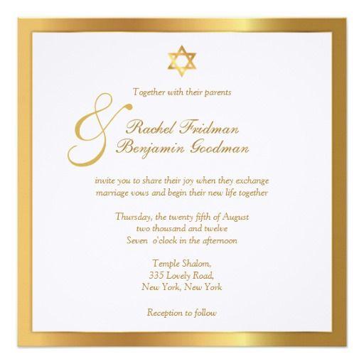 Beautiful Simply Gold   Jewish Wedding Invitation