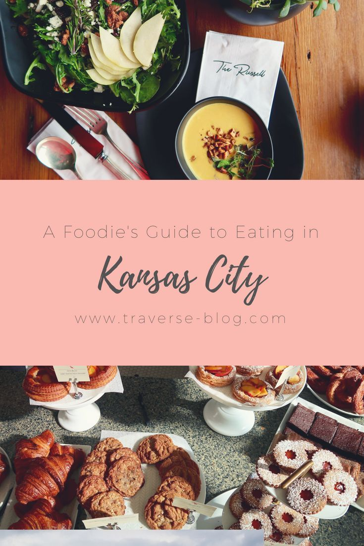 Where To Eat In Kansas City For Foodies In 2020 Kansas City Restaurants Kansas City Kansas City Missouri