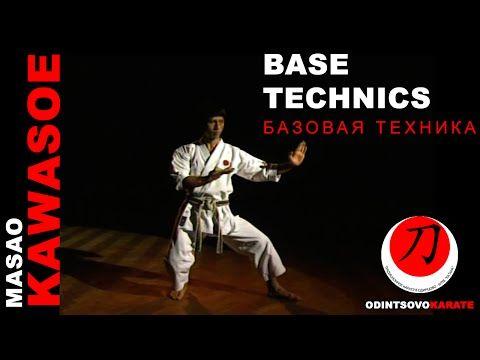 Basic Karate Moves ...No Basics - No Karate