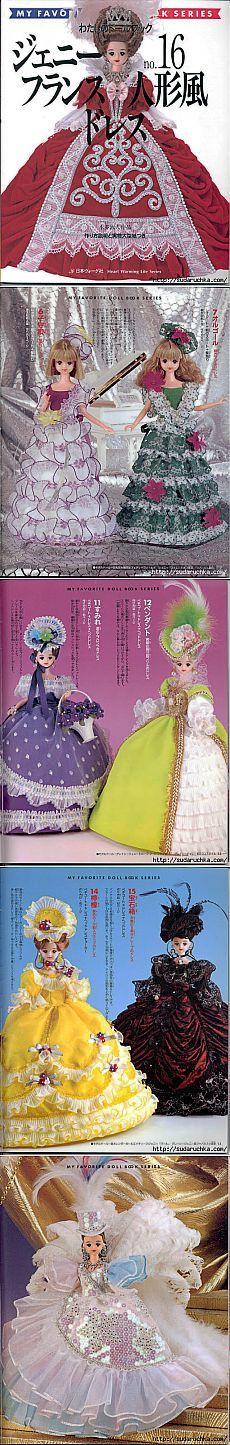Королевские платья для кукол. Выкройки кукольной одежды.