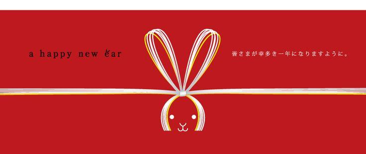 株式会社イシュー[グラフィック・WEB・建築のデザイン。岐阜市のデザイン事務所] New Year card