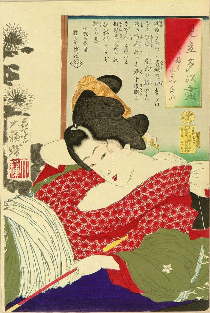 Yoshitoshi_Tsukioka-Collection_of_Desires_Mitate_tai_zukushi-Desire_for_smoking-00041416-110324-F12.jpg 804×1.200 pixels    ЦУКИОКА Ёситоси  月岡芳年    Ах, как я хочу курить  Серия Cобрание разнообразных желаний  1878