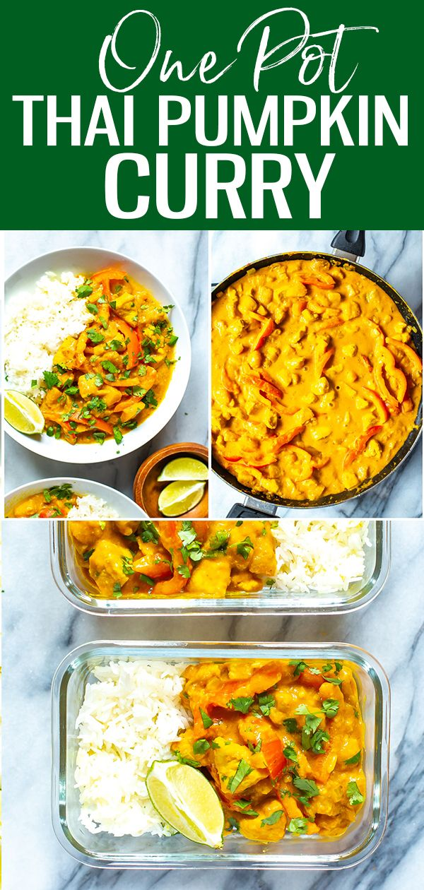 This Thai Pumpkin Curry is made in one pot for an easy fall meal - this spicy dish is flavoured with coconut milk, red curry paste, garlic and ginger. #pumpkin #curry #fallrecipes