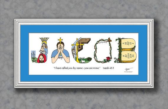 First Communion boy girl 1st Communion gift by The Christian Alphabet, $69.95 for framed print, $29.95 for matted print