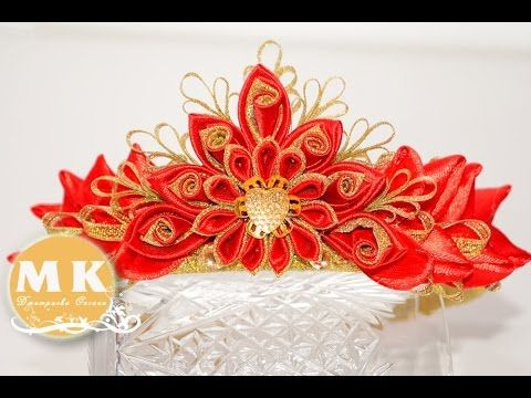 МК Канзаши Новогодняя Корона Серебряный лед - YouTube