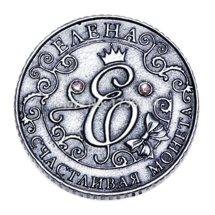 Уникальный дизайн древних Русских монет. рубль монеты кошелек Елена имя металла подарок ремесло. replica российские монеты коллекционирование