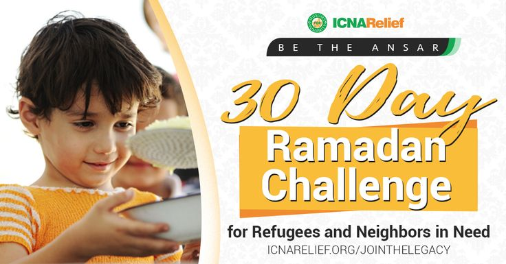 ICNA Relief USA – Muslims for Humanity