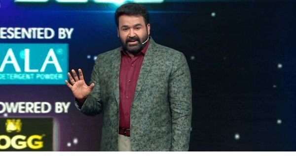 Want to know all about Bigg Boss Malayalam vote? At Cine