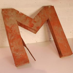 letter M: Plays Area, Concerts Hall