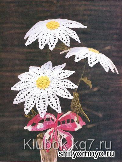 Маргаритки - цветы, связанные крючком.