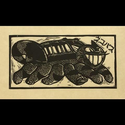 Cat Bus #linocut #printmaking #ghibli #catbus #anime #totoro #animatemiami