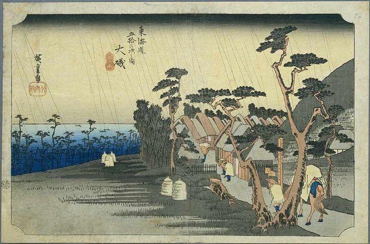 https://upload.wikimedia.org/wikipedia/commons/6/6c/Tokaido08_Oiso.jpg