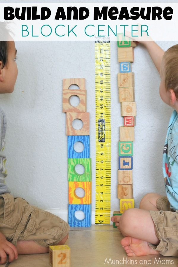 Preschool Build and Measure Center with blocks- a great STEM activity for early learning!