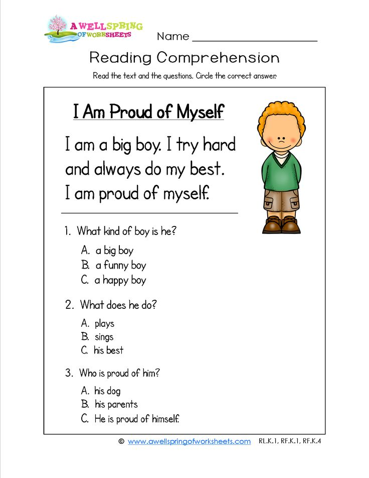 Every kid needs to feel proud of themselves and this kindergarten reading comprehension worksheet reinforces that idea. Includes three comprehension questions. There are more where this one came from. Check out the whole collection of kindergarten reading worksheets!