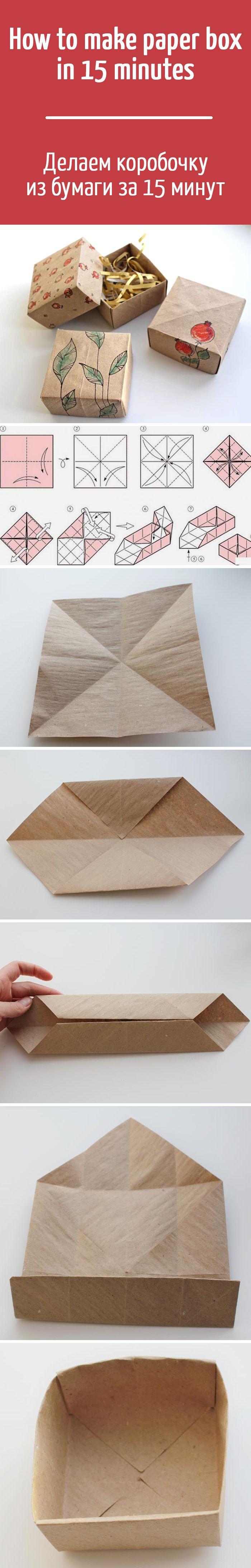 Сохраняем полезные схемки! Делаем коробочку из бумаги в технике оригами за 15 минут / How to make paper box in 15 minutes