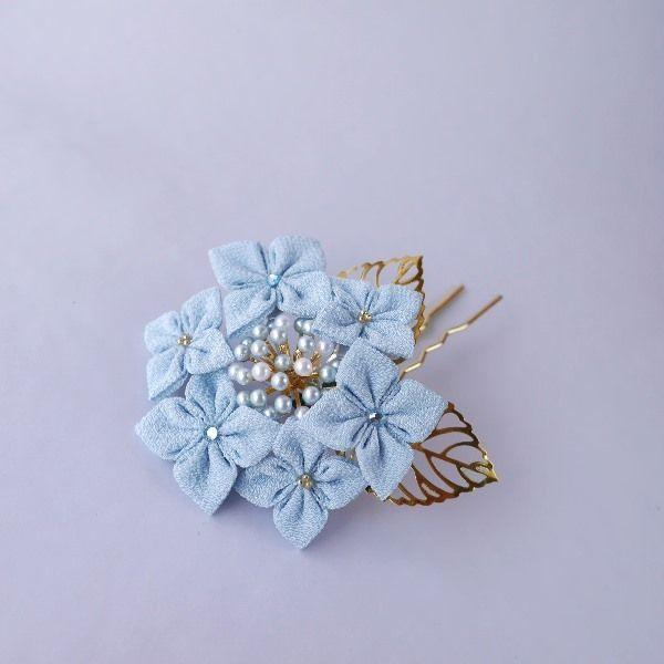 紫陽花の簪 空色/g ☆アジサイ☆浴衣☆つまみ細工☆
