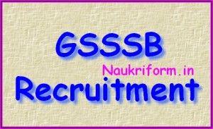 GSSSB Recruitment 2016 ojas1.guj.nic.in 400 Various Jobs