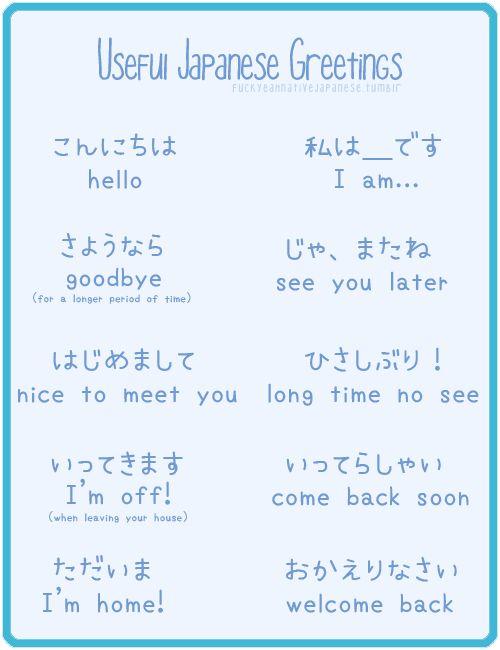 #Learn #Grammar #Japanese