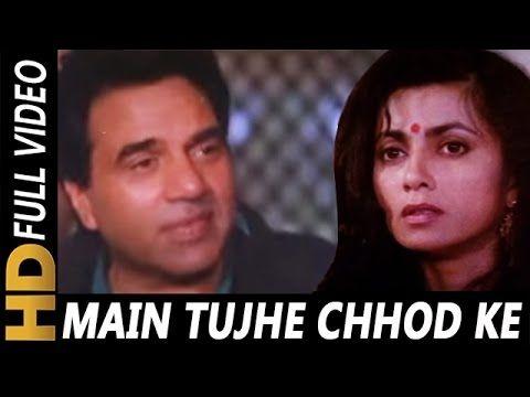 Main Tujhe Chod Ke Kaha Jaunga | Kumar Sanu | Trinetra 1991 Songs | Dharmendra - YouTube