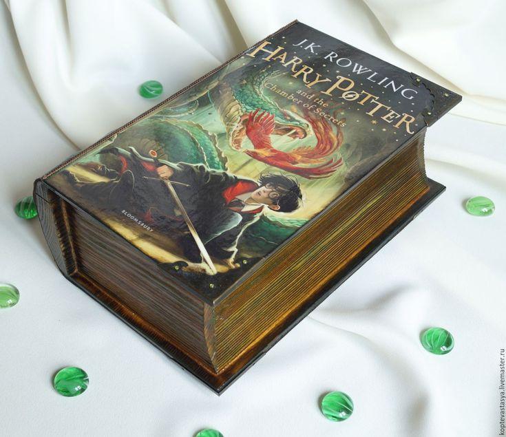 "Купить Миникомод-фолиант ""Гарри Поттер и тайная комната"" - Гарри Поттер, книга гарри поттер"