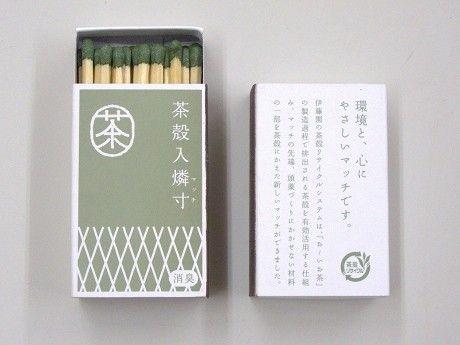 hicobeli:  神戸燐寸株式会社