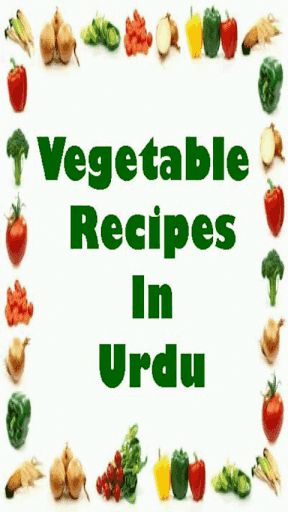 It's easy to find healthy vegetable recipes for your dinner or party.<br>The following are the types of vegetables that are considered to have low calories and are great to eat if you're in a diet or want to lose weight. These include carrots, cucumbers, radishes, fresh green beans, celery, cauliflower, cabbage, cherry tomatoes, mushrooms, and lettuce. Clearly, you don't have to go all green when you're in a vegetable diet. If you look at the choices, you can gather for yourself that..