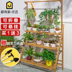 Троянские люди, живущие комната висит бамбук складной многослойные твердые деревянный пол балкона цветочные корзины цветочные горшки суккулентов