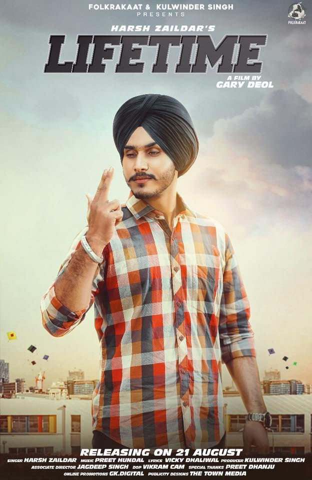 New comment photo punjabi song download 2019 mr jatt mp4