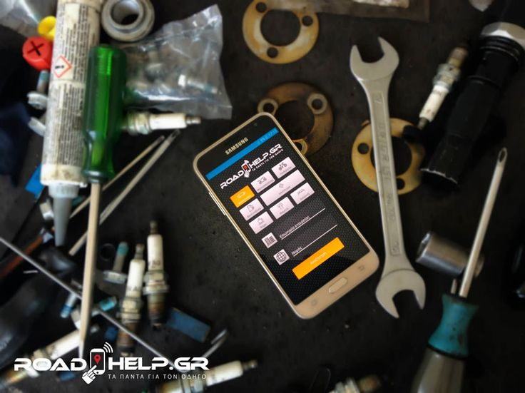 Το απαραίτητο πλέον εργαλείο για όλους τους επαγγελματίες στο χώρο των οχημάτων ! #RoadhelpGR #Application #App #Android
