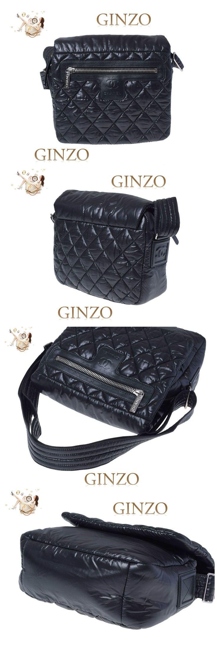 Chanel COCO Cocoon Black Nylon Shoulder Bag #Chanel #ShoulderBag