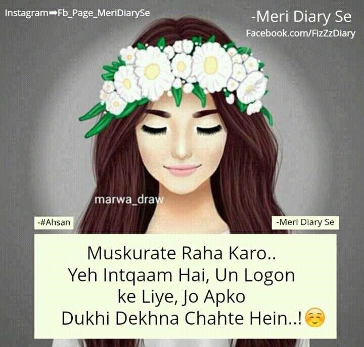 Thank u so much fr the idea .... Shuru se asa hi karti aai hoon ,... :)