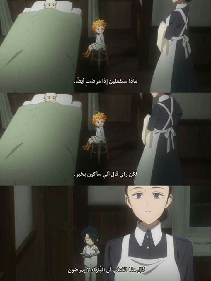 Pin By Just Smile On Aaaaa صور انمي Anime Funny Anime Films Animated Icons