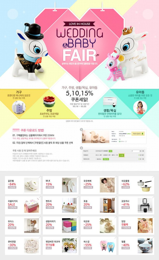 Free Your Style! 디자인...