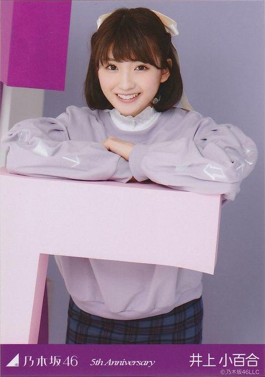 omiansary27: Inoue   日々是遊楽也