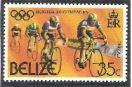 El Mundo de la Bicicleta (Stamp) Timbre vélo Belize