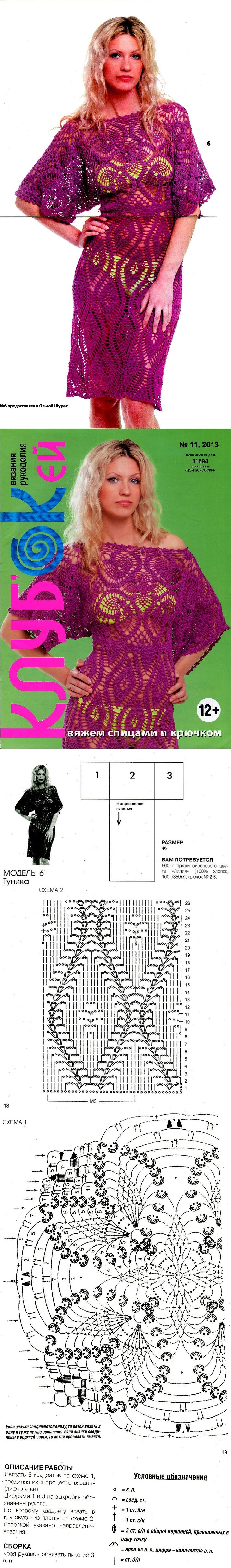 КЛУБ'ОКЕЙ №11 2013. http://www.liveinternet.ru/users/zhivaya_reka/post285822402/#      http://vk.com/wall-20078137?offset=2100