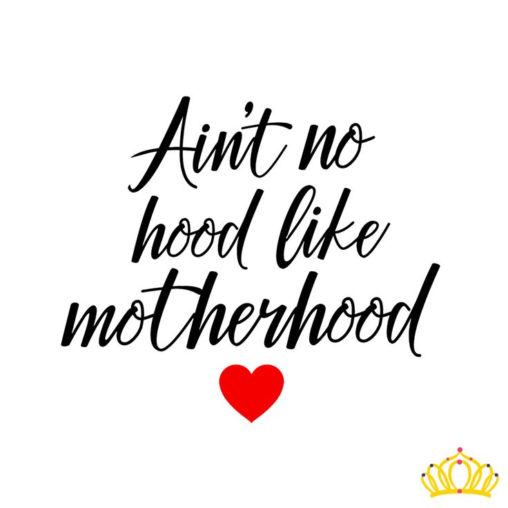 Ain & # 39; t No Hood Like Motherhood Decal – Mom Decals, Mom Stickers, Gift for Mom …