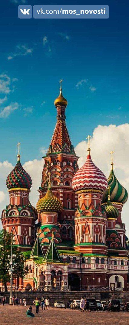 Новости Москвы