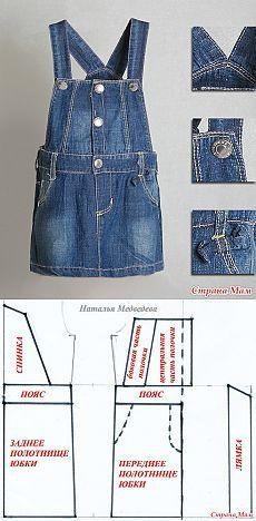Моделирование джинсовой одежды. Девочки. - Авторские уроки шитья... моделирование, крой, технология - Страна Мам