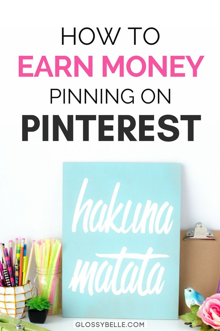Did you know you can earn money just by pinning on Pinterest?  Follow this easy step by step method to make money with Pinterest! | affiliate link | girl boss | entrepreneurship | lady boss | passive income | make extra money | affiliate marketing | make money online | how to make money online | side hustle | earn extra money