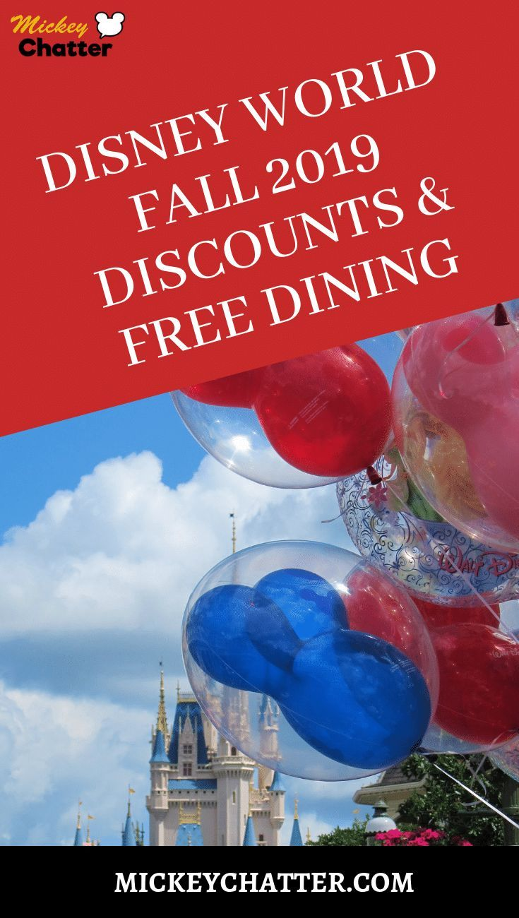 2019 Fall Discounts Are Now Available Mickey Chatter Disney World Discounts Disney World Packages Disney Key West Resort