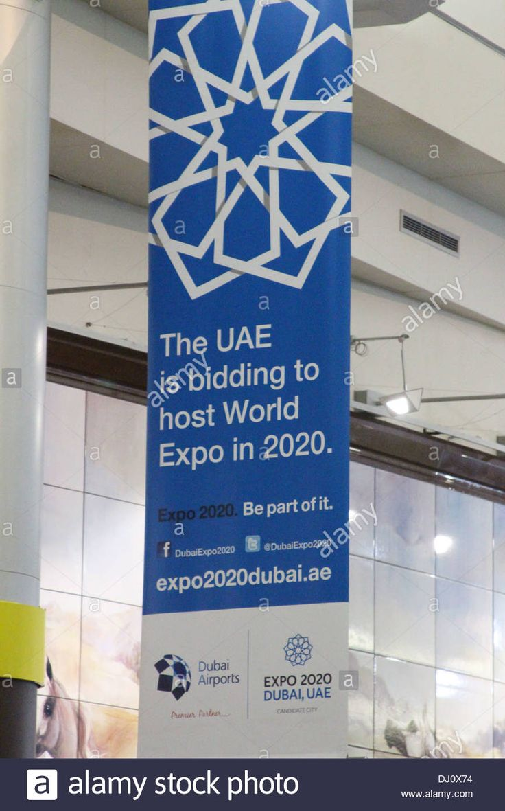 DUBAI EXPO BANNERS Google Search The