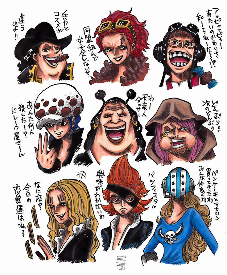 One Piece's Genderbent Supernovas by Smnt2000