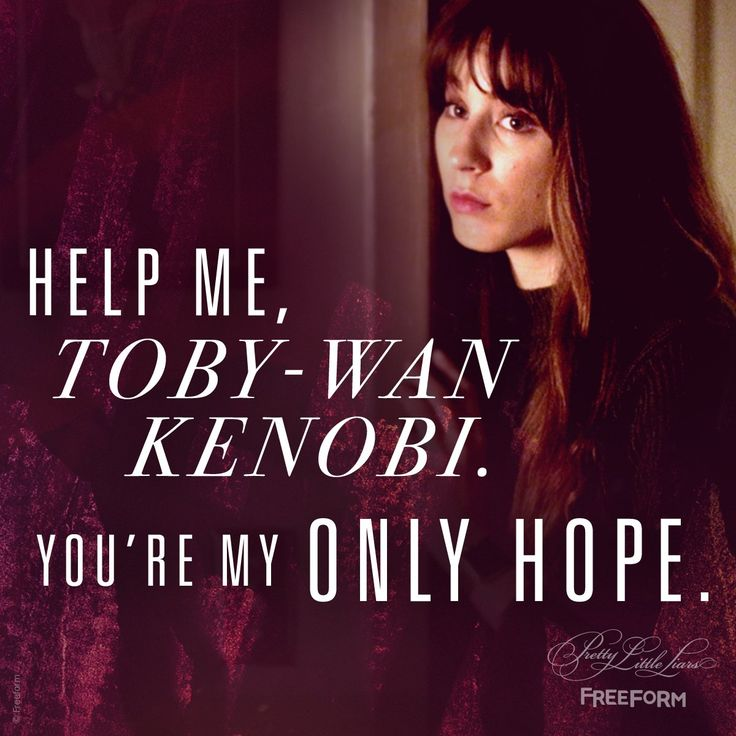 "S7 Ep5 ""Along Comes Mary"" - The force is strong with this one.  #PrettyLittleLiars"